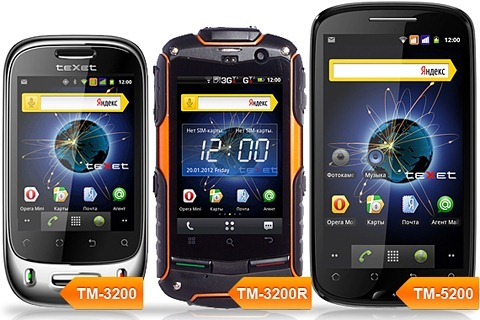 teXet เตรียมส่ง TM-5200 มือถืออินดี้จากรัสเซียพร้อมจอยักษ์ 5.2 นิ้ว !!