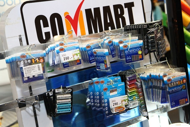Commart Summer 2012-SP 151