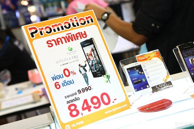 Commart Summer 2012-SP 202