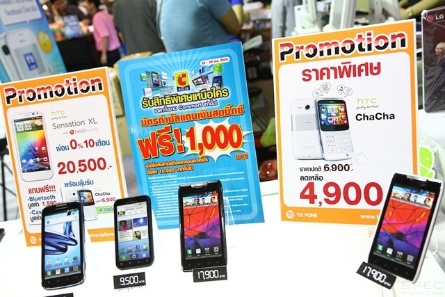 Commart Summer 2012-SP 203