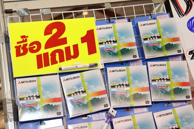 Commart Summer 2012-SP 27