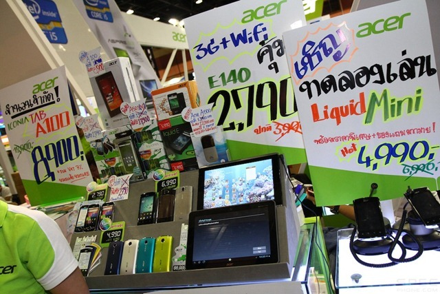 Commart Summer 2012-SP 37