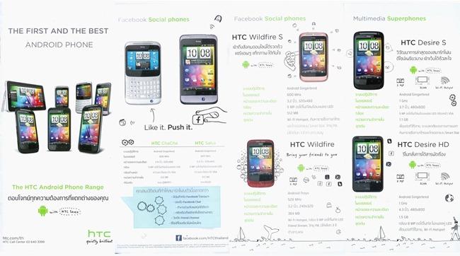 multi_phone(1)