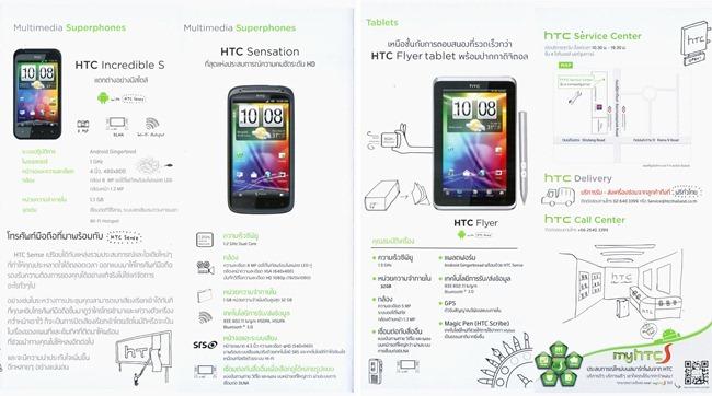 multi_phone(2)