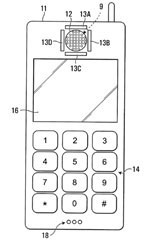 rim-earpiece-volume-patent