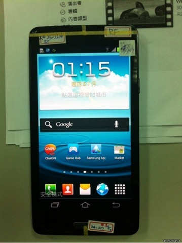 Galaxy-S-III-Proto-2-550x736