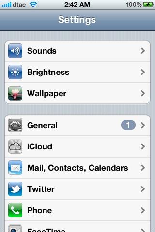 วิธีการถนอมปุ่ม Home บน iPhone