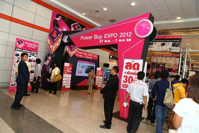 Power Buy Expo 2012 -SP 2