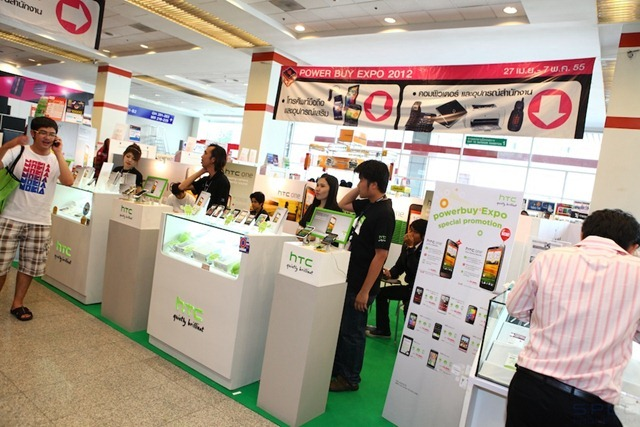 Power Buy Expo 2012 -SP 6