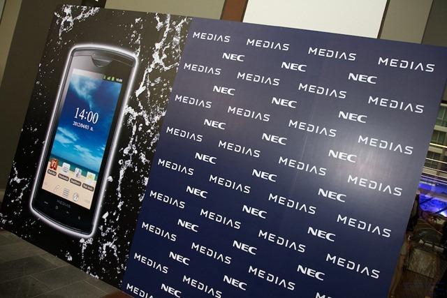 Preview NEC Medias 101-S 23