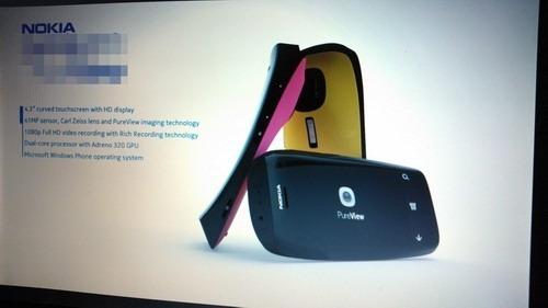 ลือรูปหลุด Nokia Lumia PureView ดีไซน์สุดแนว จะจริงไม่จริงต้องรอดู