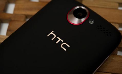 HTC สั่งปลด CFO แล้ว คาด..มาจากความล้มเหลวของ Beats Audio