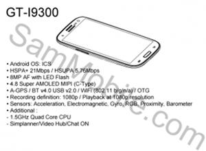 i9300-specs-300x220