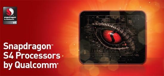 Qualcomm ยืนยัน สามารถผลิต Snapdragon S4 และชิปขนาด 28nm รุ่นอื่นๆได้ตามสั่งแน่นอน