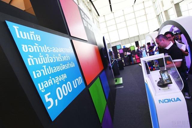 Nokia เปิดตัว Lumia 4 รุ่น 900, 800, 710, 610 ปรับเครื่องเเละเดินกลยุทธ์พร้อมทำตลาดในไทย