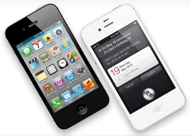 111013-18-iphone-4s