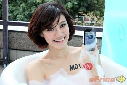 Motorola-Defy-XT