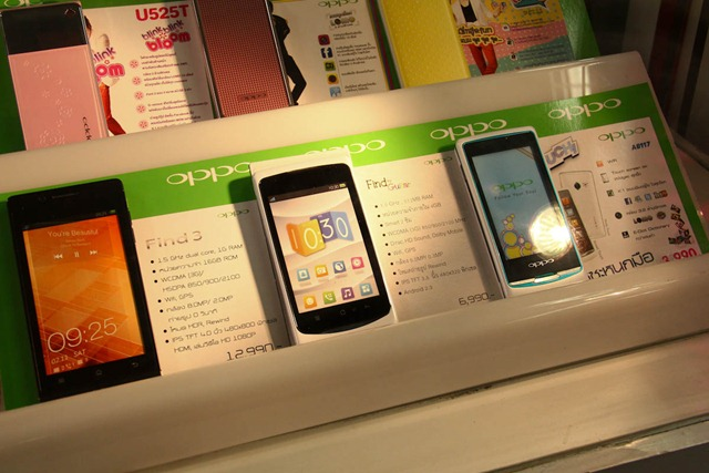 SP-Commart-NextGen-2012-100