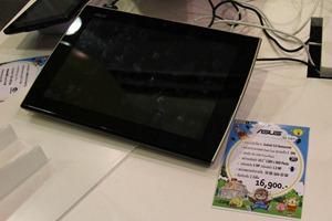 SP-Commart-NextGen-2012-130