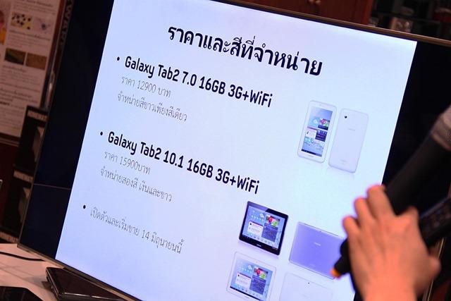 Samsung Galaxy Tab 2 เปิดตัวพร้อมราคาแล้ว มีให้เลือกทั้ง 7 และ 10.1 นิ้วให้เลือกสรร