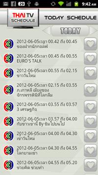 device-2012-06-05-094131