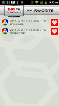 device-2012-06-05-094143
