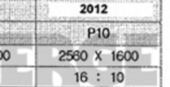 196ng p10 2 1