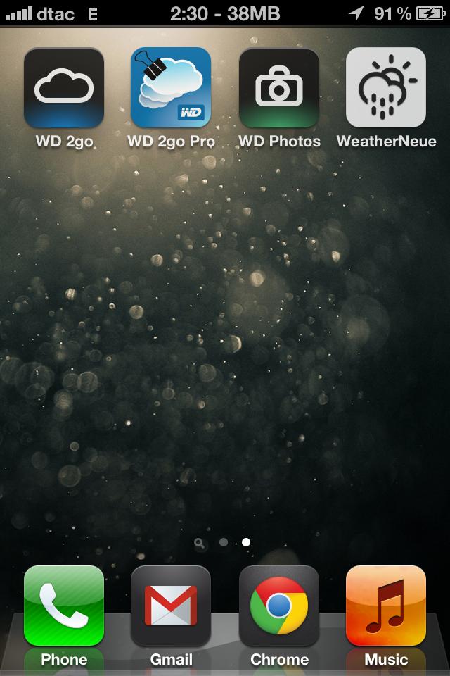 Weather Neue แอพพยากรณ์อากาศแบบมีสไตล์