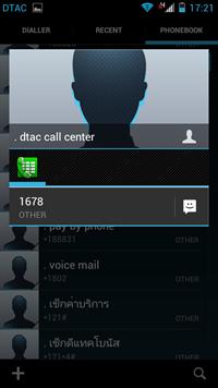 Screenshot_2012-07-30-17-21-03