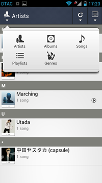 Screenshot_2012-07-30-17-23-38