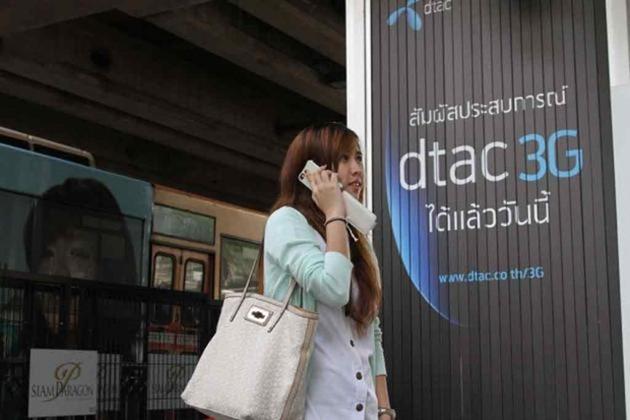dtac เเจงสาเหตุเครือข่ายล่มวันนี้ อาจโดนค่าปรับหลักสิบล้าน