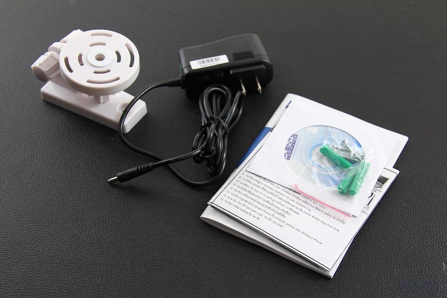 Plenty IP Camera Wireless Review 008