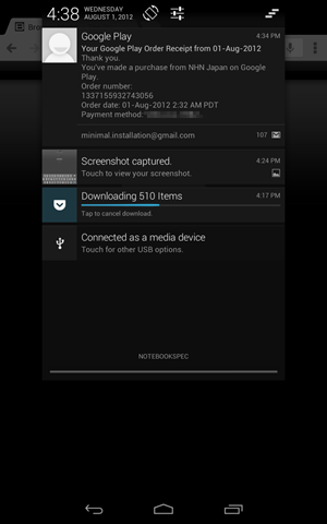 Screenshot_2012-08-01-16-38-54
