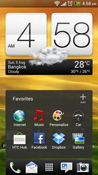 Screenshot_2012-08-05-04-58-221