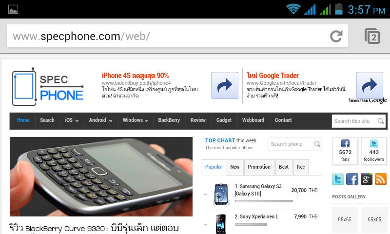 Screenshot 2012 08 09 15 57 04