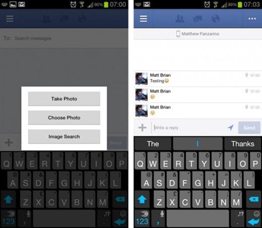 Facebook for Android อัพเดทใหม่ เพิ่ม emojiเเละการสร้าง event