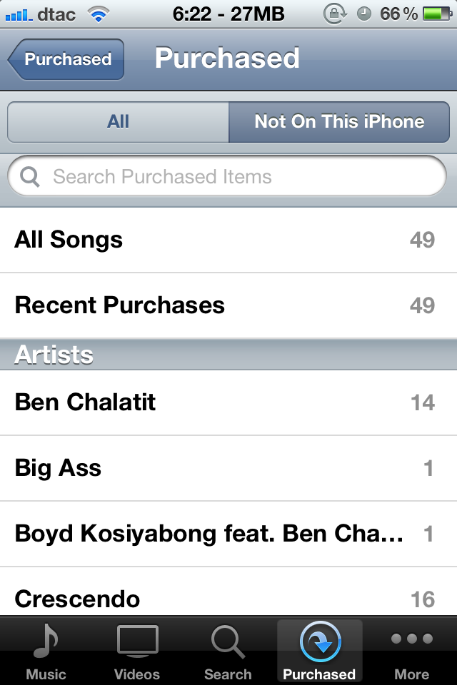Tip: ดึงเพลงที่ซื้อแล้วจาก iTunes Store มาไว้ใน iPhone แบบไม่ต้องเสียบสาย