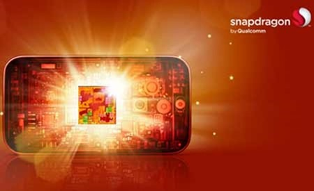 Qualcomm ประกาศเปิดตัว Snapdragon S4 เเบบ Quad มี LG เป็นผู้ผลิต