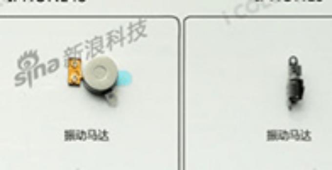 thumb iphone 4 4s 5 component comparison 1
