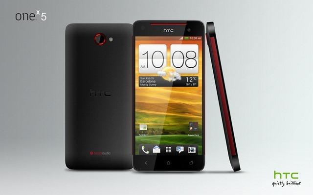 อย่าหลงเชื่อ รูปเพรสของ HTC DIX ในชื่อ One X5 เป็นของปลอม