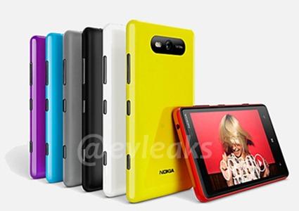 หลุด Nokia Lumia รุ่นใหม่สองเครื่อง ใช้ Windows 8 พร้อมเทคโนโลยี Pureview