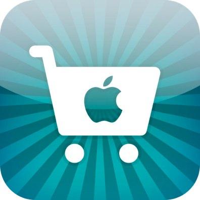 มีความเป็นไปได้ว่า iPhone 5 จะเปิดรับจองวันศุกร์นี้ วางขายจริงวันที่ 21 กันยายน