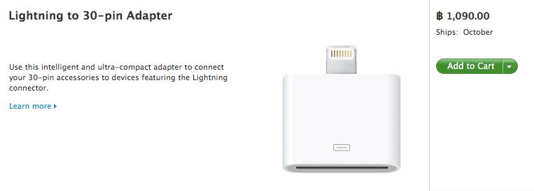 รายงานสดการเปิดตัว iPhone 5