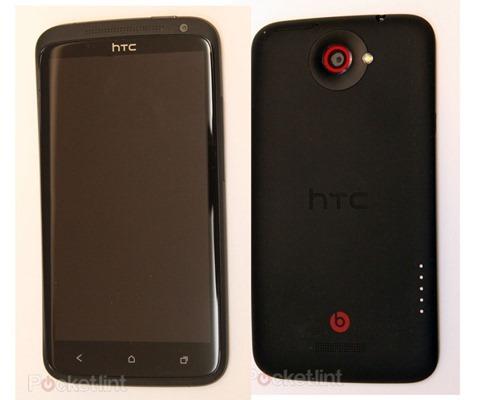ปรากฏเครื่อง HTC One X+ มาในโทนสีดำเเดง เพิ่มความความเร็วความจุเป็น 64 GB