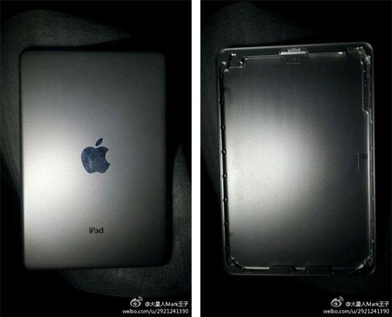 ลือ: Pegatron จะรับผลิต iPad Mini ประมาณ 50-60% ของทั้งหมด คาดช่วยลดภาระของ Foxconn