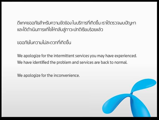 message-20120828_4