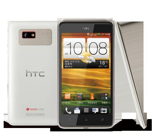 รายละเอียดมือถือ 3 รุ่นของ HTC : One ST, One SU, One SC เตรียมเปิดตัว 19 กันยายนนี้