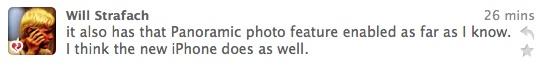 iPhone 5 กับ iPod Touch รุ่นใหม่ อาจจะมีฟีเจอร์การถ่ายภาพแบบพาโนรามาในตัว