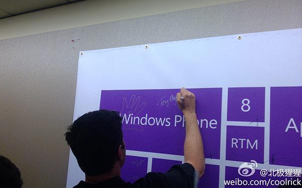 Windows Phone 8 เข้าสู่สถานะ RTM แล้ว อดใจรออีกนิดเดียว