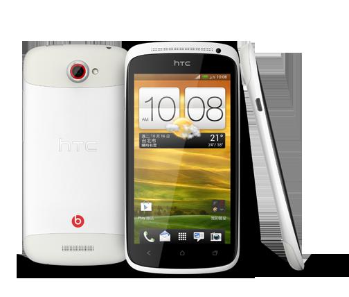 HTC One S Special Edtion : เพิ่มความจุเป็น 64GB เเละเปลี่ยนเครื่องเป็นสีขาว